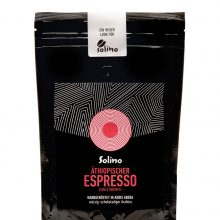 Solino Espresso 200g whole beans, single origin, slow roast